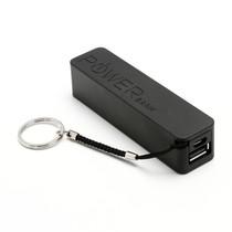 Compacte powerbank 2600 mAh met sleutelhanger - Zwart