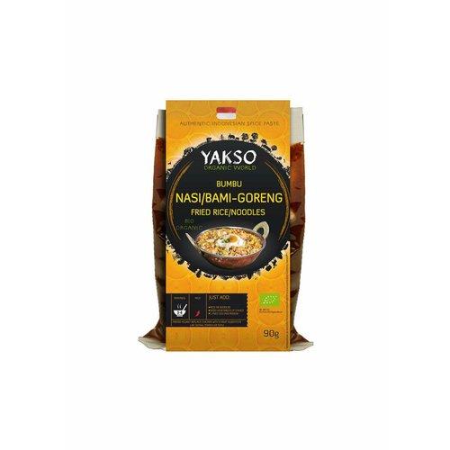 Yakso Bumbu Nasi Bami Goreng Biologisch