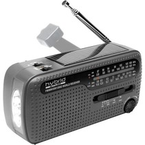 Muse MH-07 DS Hybrid World Band Radio - Grey