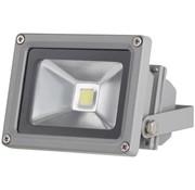 Perel Perel LEDA3001WW-G COB 3800K LED Lamp 10 W - Grey