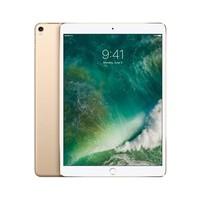 Apple iPad Pro 10.5 WiFi + 4G 256GB Gold (256GB Gold)