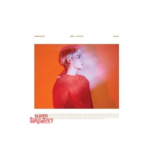 JONGHYUN - POET : ARTIST - POSTHUME ALBUM