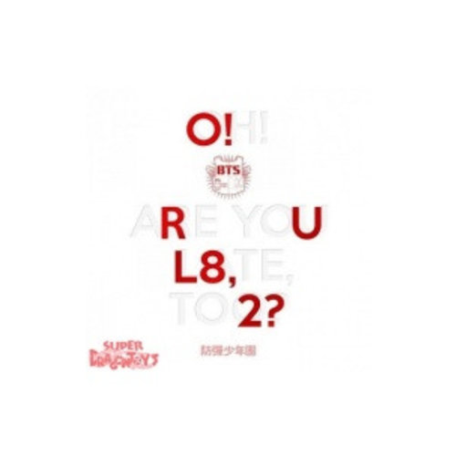BTS - O!RUL8,2? - 1ST MINI ALBUM