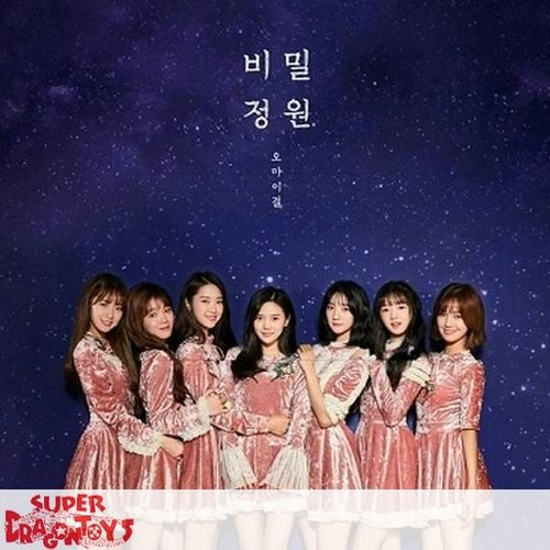 OH MY GIRL - SECRET GARDEN - 5TH MINI ALBUM