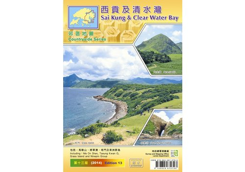 HKGOV Hong Kong Countryside Paper Map