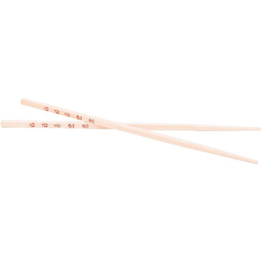 Bambus-Essstäbchen aus hellem Bambusholz, Paar