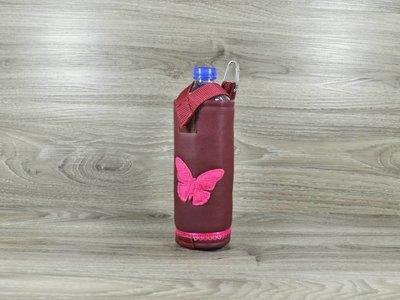 Edelzosse Flaschenhalter Bordeaux Schmetterling-Applikation