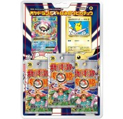 Pokemon Pokemon kaarten CP6 20th Anniversary Mega Slowbro EX + Surfing Pikachu - Special Blister - Japans