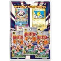 Pokemon kaarten CP6 20th Anniversary Mega Slowbro EX + Surfing Pikachu - Special Blister - Japans