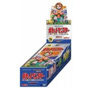 Pokemon Pokemon Kaarten CP6 Booster Box 20th anniversary First Edition [JAPANS]