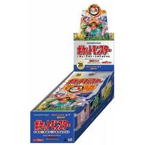 Pokemon Kaarten CP6 Booster Box 20th anniversary First Edition [JAPANS]
