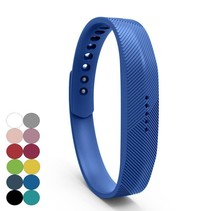 Siliconen sportbandjes voor de Fitbit Flex 2 met druksluiting - Donker Blauw