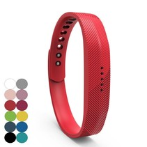Siliconen sportbandjes voor de Fitbit Flex 2 met druksluiting - Rood